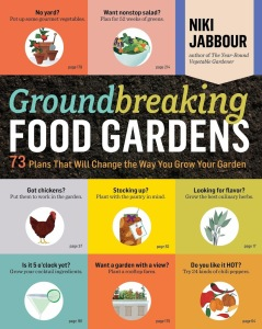 Garden Party: Groundbreaking Food Gardens