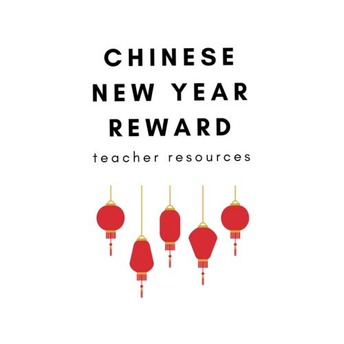This full-color printable includes lantern page, red packet, and gold coin rewards, ready to print and laminate. Plus, instructions and idea starters for using this reward system in your VIPKID classes. If you would like to learn more about becoming a VIPKID teacher, or if you are looking for help going through the interview and mock class process, use my referral link! You must have a bachelors degree and be a native English speaker. See if it is a good fit for you. My application link is:https://t.vipkid.com.cn/?refereeId=8639834&refersourceid=a01